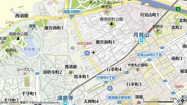 〒654-0065 兵庫県神戸市須磨区離宮前町の地図