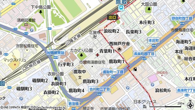 〒654-0038 兵庫県神戸市須磨区青葉町の地図