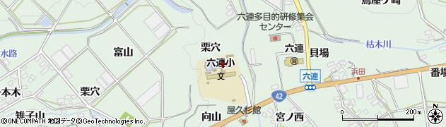 愛知県田原市六連町(栗穴)周辺の地図