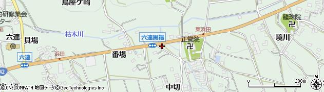 愛知県田原市六連町(黒福)周辺の地図