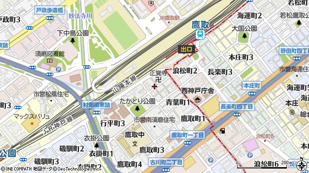 〒654-0037 兵庫県神戸市須磨区行平町の地図