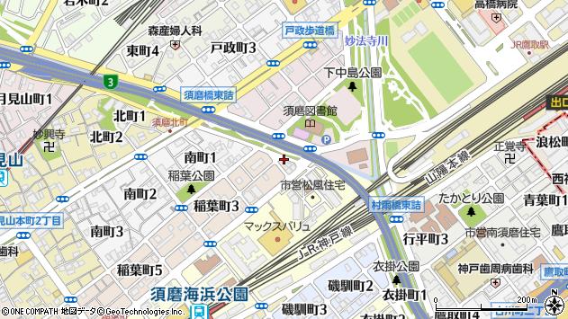 〒654-0044 兵庫県神戸市須磨区稲葉町の地図