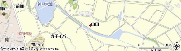 愛知県田原市神戸町(山田)周辺の地図