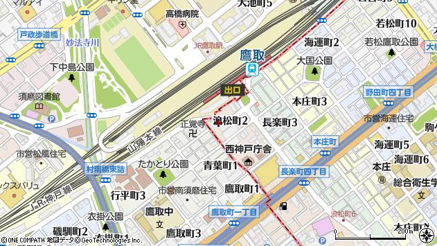 〒653-0055 兵庫県神戸市長田区浪松町の地図