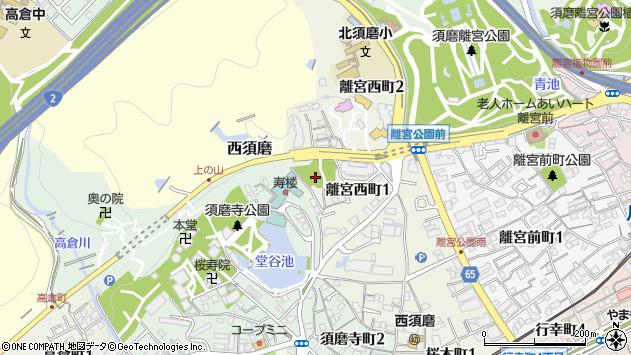 〒654-0067 兵庫県神戸市須磨区離宮西町の地図