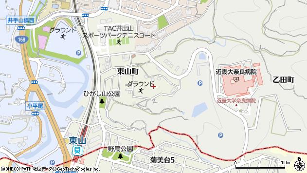 〒630-0225 奈良県生駒市東山町の地図