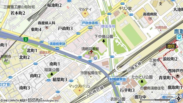 〒654-0035 兵庫県神戸市須磨区中島町の地図