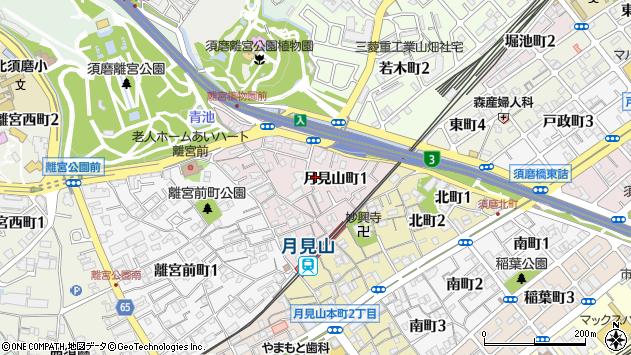〒654-0063 兵庫県神戸市須磨区月見山町の地図
