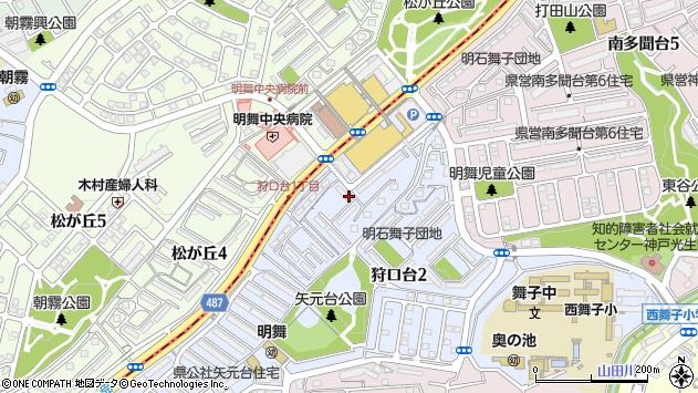 〒655-0049 兵庫県神戸市垂水区狩口台の地図
