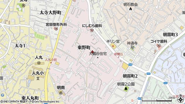 〒673-0844 兵庫県明石市東野町の地図