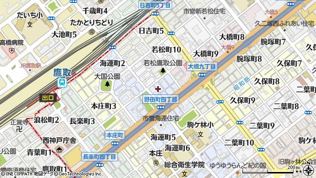 〒653-0051 兵庫県神戸市長田区野田町の地図