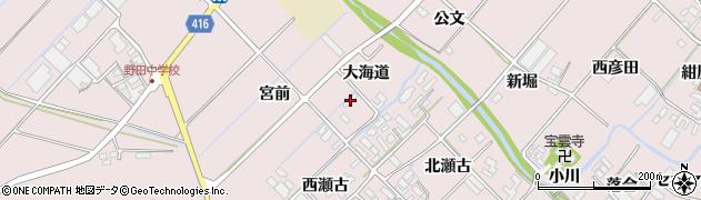 愛知県田原市野田町(大海道)周辺の地図