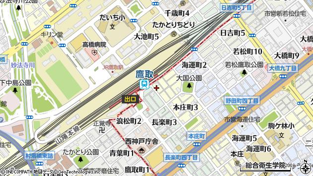 〒653-0053 兵庫県神戸市長田区本庄町の地図