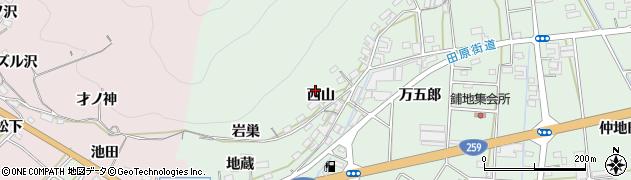 愛知県田原市大久保町(西山)周辺の地図