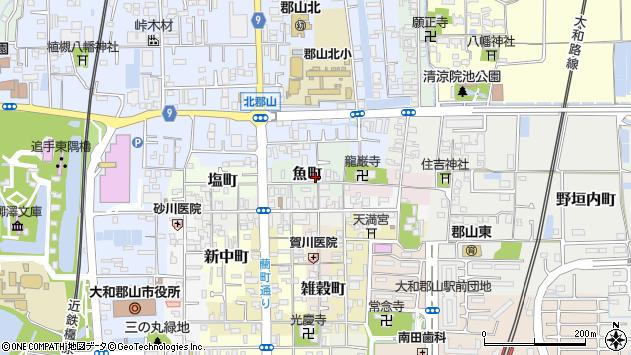 〒639-1168 奈良県大和郡山市魚町の地図