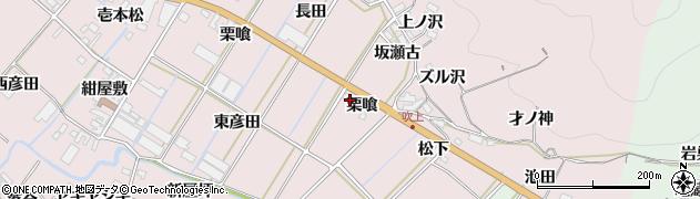 愛知県田原市野田町(栗喰)周辺の地図