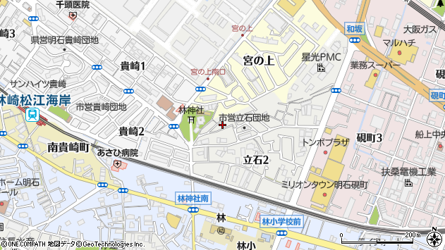 〒673-0032 兵庫県明石市立石の地図