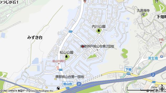〒655-0854 兵庫県神戸市垂水区桃山台の地図
