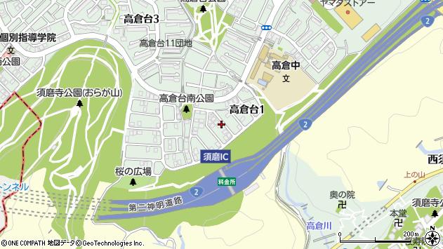 〒654-0081 兵庫県神戸市須磨区高倉台の地図