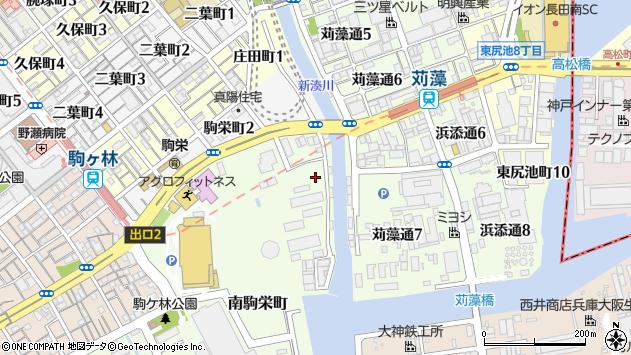〒653-0044 兵庫県神戸市長田区南駒栄町の地図
