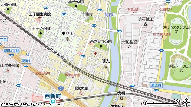 〒673-0023 兵庫県明石市西新町の地図