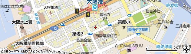 大阪府大阪市港区築港周辺の地図