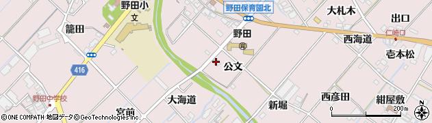 愛知県田原市野田町(公文)周辺の地図
