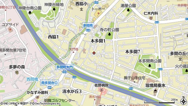 〒655-0006 兵庫県神戸市垂水区本多聞の地図