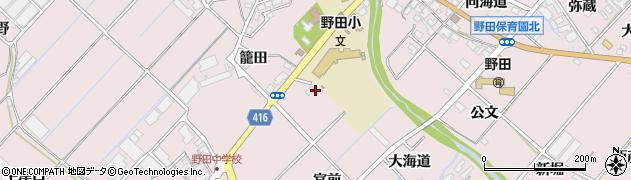 愛知県田原市野田町(宮前)周辺の地図