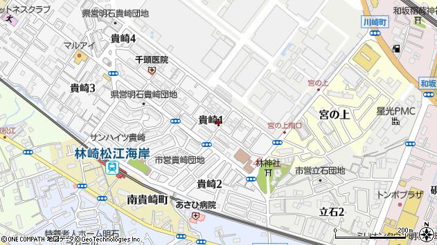 〒673-0037 兵庫県明石市貴崎の地図