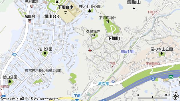 〒655-0861 兵庫県神戸市垂水区下畑町の地図
