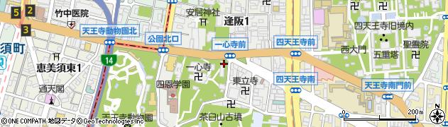大阪府大阪市天王寺区逢阪周辺の地図