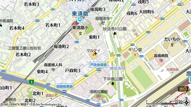 〒654-0034 兵庫県神戸市須磨区戸政町の地図