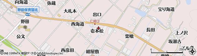 愛知県田原市野田町(壱本松)周辺の地図