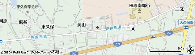 愛知県田原市大久保町(洞山)周辺の地図
