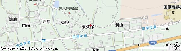 愛知県田原市大久保町(東久保)周辺の地図