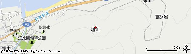 愛知県田原市江比間町(壇江)周辺の地図
