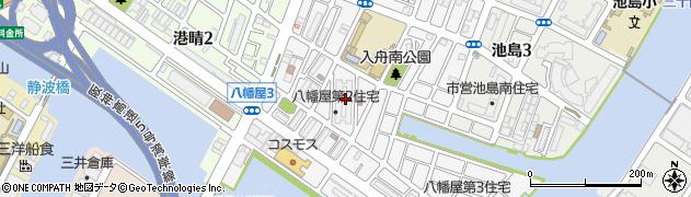八幡屋第二住宅周辺の地図