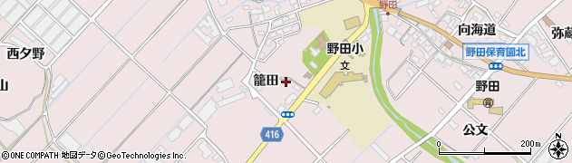 愛知県田原市野田町(籠田)周辺の地図