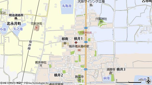 〒630-8422 奈良県奈良市横井の地図