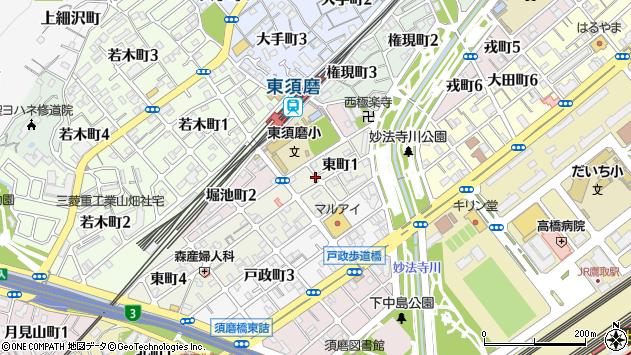 〒654-0033 兵庫県神戸市須磨区東町の地図
