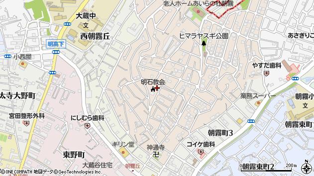〒673-0854 兵庫県明石市東朝霧丘の地図