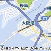 大阪港振興株式会社