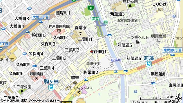 〒653-0035 兵庫県神戸市長田区庄田町の地図