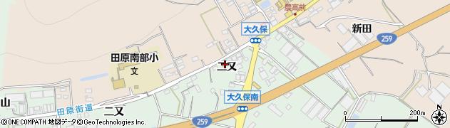 愛知県田原市大久保町(二又)周辺の地図