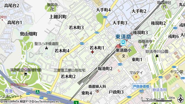 〒654-0014 兵庫県神戸市須磨区若木町の地図