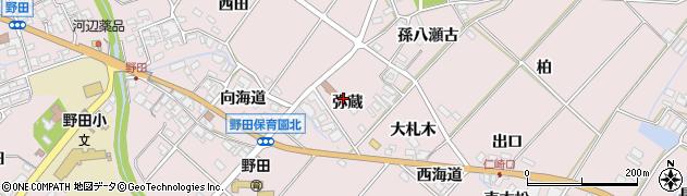 愛知県田原市野田町(弥蔵)周辺の地図
