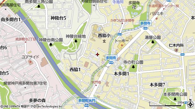〒655-0042 兵庫県神戸市垂水区西脇の地図
