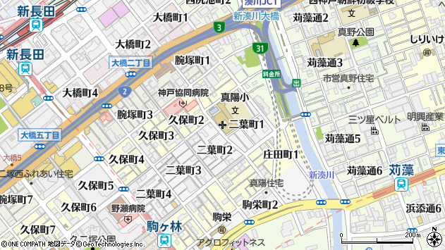 〒653-0042 兵庫県神戸市長田区二葉町の地図