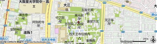 大阪府大阪市天王寺区四天王寺周辺の地図
